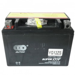 Bateria de Gel 12V 11Ah - YG12ZSOUT